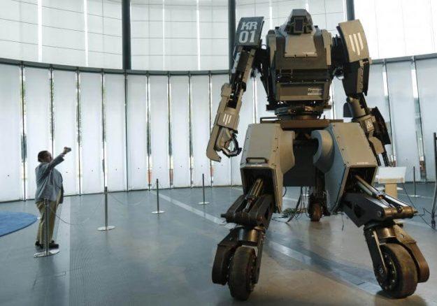 """Image result for ROBOTICS, """"September 11, 2018"""""""